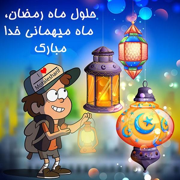 1587902121 robeka.ir انشا درباره ماه مبارک رمضان + مقدمه و نتیجه گیری در مورد ماه رمضان