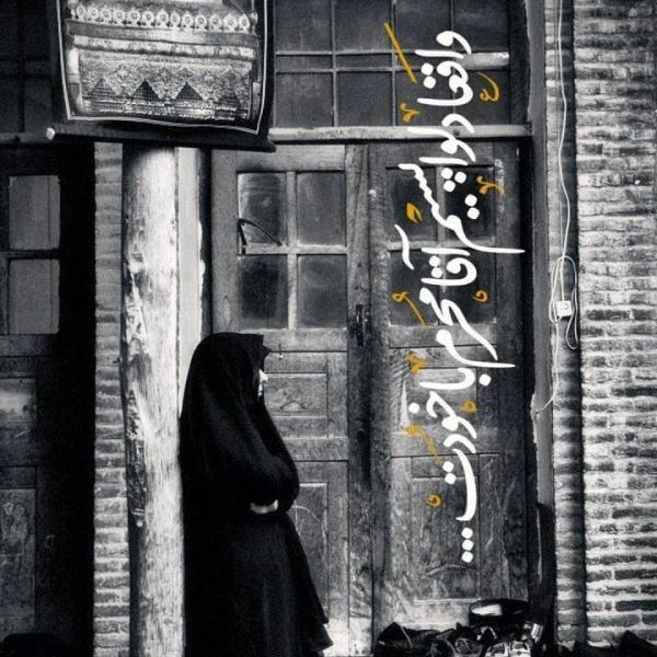 1598022081 robeka.ir عکس پروفایل امام حسین ماه محرم 99 + اشعار جدید و متن