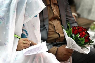 1608549440 robeka.ir آداب و رسوم قدیم ازدواج در همدان