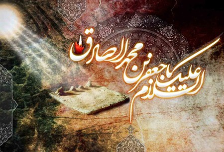 1608636939 robeka.ir متن نوحه شهادت امام صادق علیه السلام