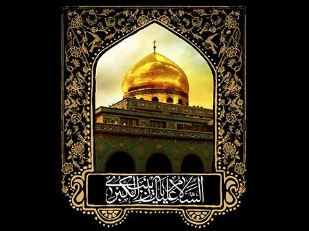 1608637187 robeka.ir متن مداحی وفات حضرت زینب سلام الله علیها