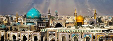 1609355391 robeka.ir آشنایی با مسجد گوهرشاد، قدیمی ترین مسجد مشهد