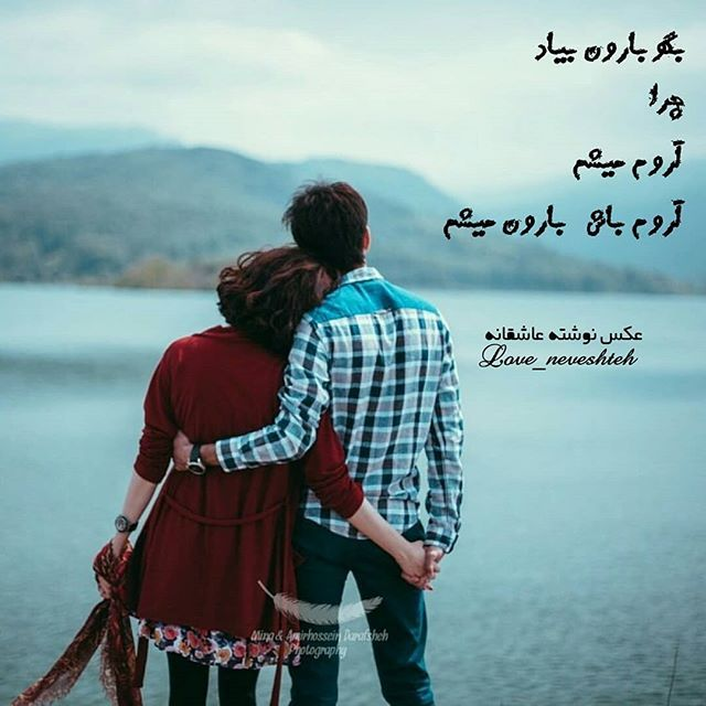 1611943568 robeka.ir عکس های عاشقانه دختر و پسر | داغ ترین تصاویر عاشقانه دونفره