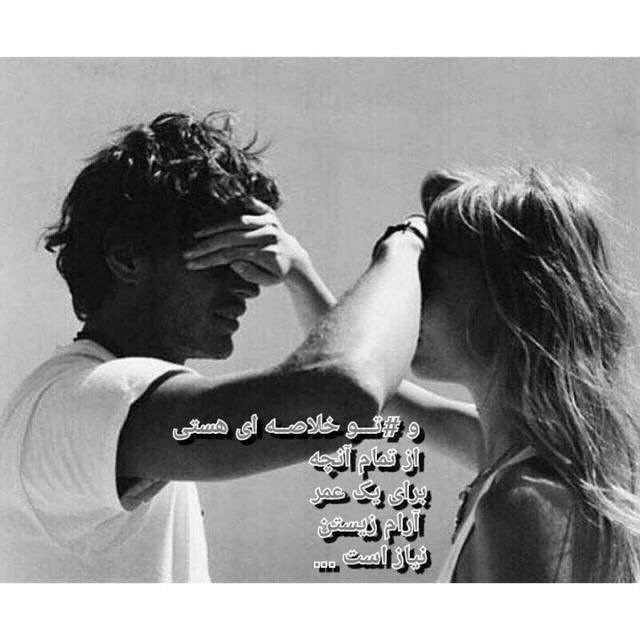 1611943613 robeka.ir عکس های عاشقانه دختر و پسر | داغ ترین تصاویر عاشقانه دونفره
