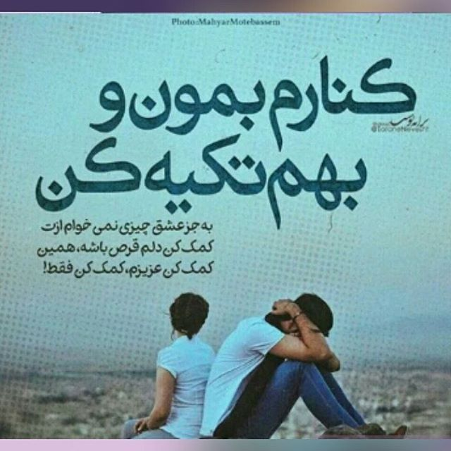 1611943616 robeka.ir عکس های عاشقانه دختر و پسر | داغ ترین تصاویر عاشقانه دونفره