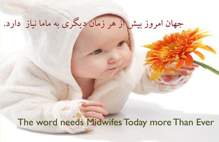 1615335746 744 کارت پستال روز جهانی ماما کارت پستال روز جهانی ماما