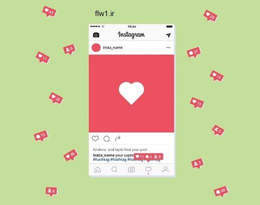 1626181516 robeka.ir فروش تابستانه ارزان ترین پنل تبلیغاتی در کل شبکه های اجتماعی فالووان