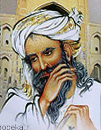 بیوگرافی خواجه عبدالله انصاری 3 بیوگرافی خواجه عبدالله انصاری