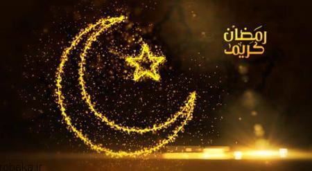 تصاویر ویژه ماه رمضان 2 تصاویر ویژه ماه رمضان