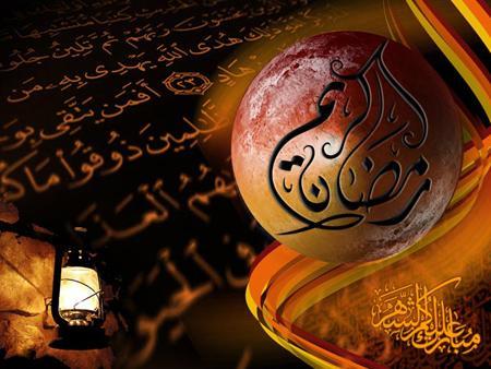 تصاویر ویژه ماه رمضان 3 تصاویر ویژه ماه رمضان