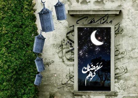 تصاویر ویژه ماه رمضان 9 تصاویر ویژه ماه رمضان