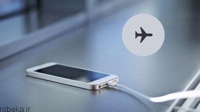 حالت پرواز در گوشی های همراه حالت پرواز در گوشی های همراه چه کاربردهایی دارد؟