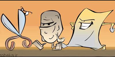 سنگ،کاغذ، قیچی معرفی بازی سنگ،کاغذ، قیچی + قوانین