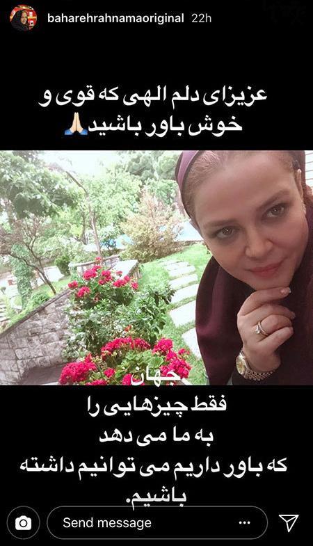 عکس بازیگران ایرانی 15 عکس بازیگران ایرانی در شبکه های اجتماعی