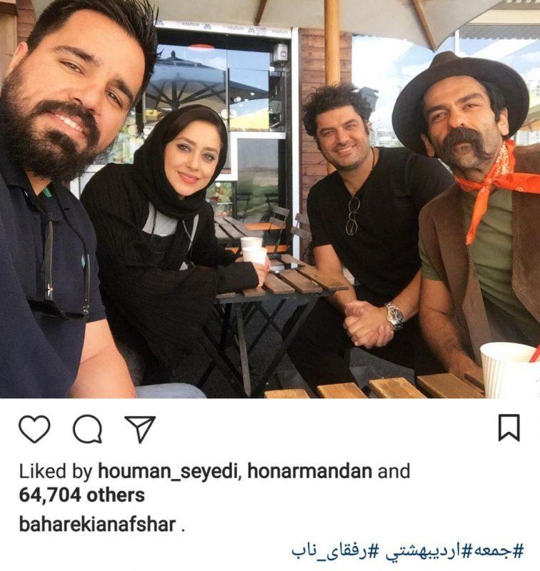 عکس بازیگران ایرانی 19 756x800 عکس بازیگران ایرانی در شبکه های اجتماعی