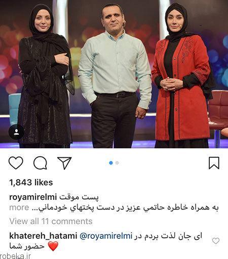 عکس بازیگران ایرانی 21 عکس بازیگران ایرانی در شبکه های اجتماعی