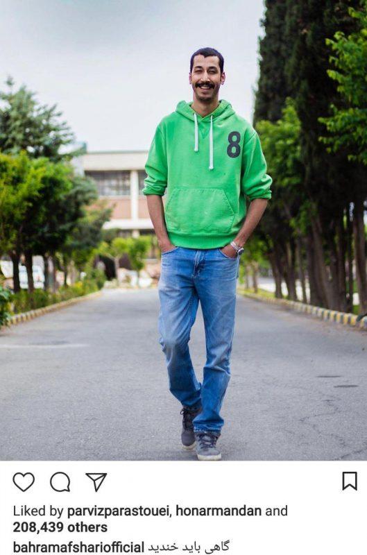 عکس بازیگران ایرانی 24 529x800 عکس بازیگران ایرانی در شبکه های اجتماعی