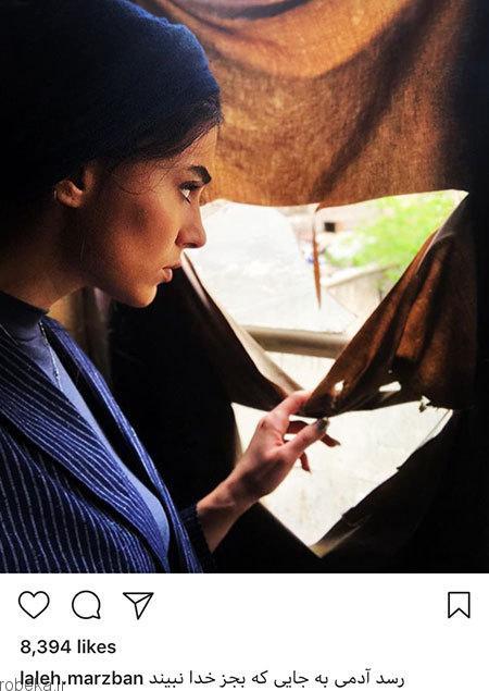 عکس بازیگران ایرانی 25 عکس بازیگران ایرانی در شبکه های اجتماعی