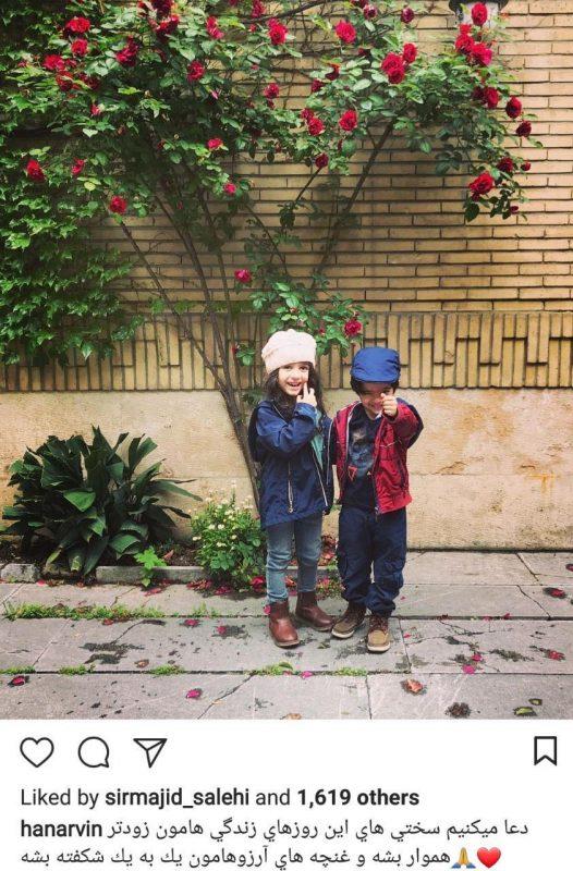 عکس بازیگران ایرانی 26 526x800 عکس بازیگران ایرانی در شبکه های اجتماعی
