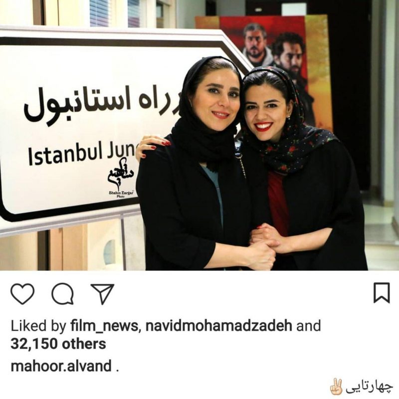 عکس بازیگران ایرانی 33 800x800 عکس بازیگران ایرانی در شبکه های اجتماعی