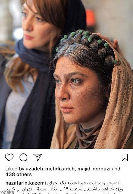 عکس بازیگران ایرانی 35 عکس بازیگران ایرانی در شبکه های اجتماعی