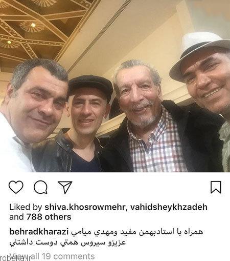 عکس بازیگران ایرانی 38 عکس بازیگران ایرانی در شبکه های اجتماعی