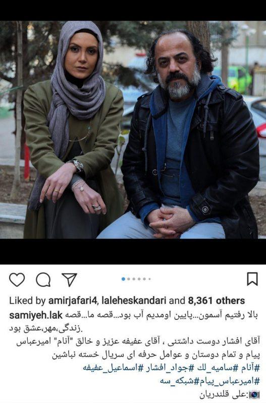 عکس بازیگران ایرانی 527x800 عکس بازیگران ایرانی در شبکه های اجتماعی