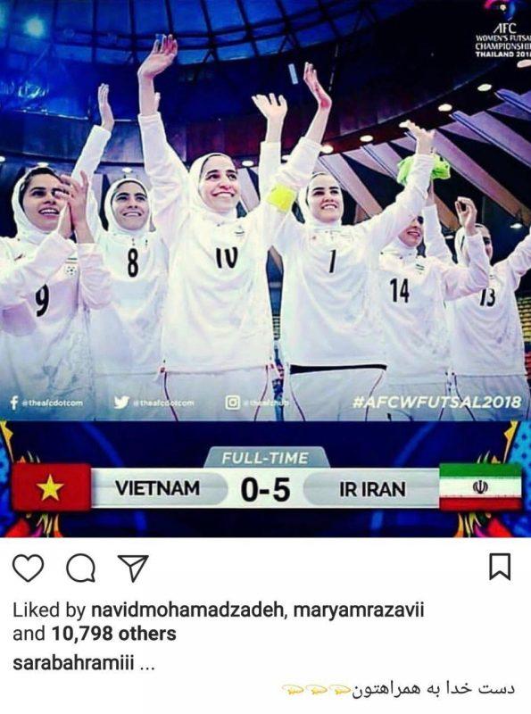 عکس بازیگران ایرانی 8 595x800 عکس بازیگران ایرانی در شبکه های اجتماعی