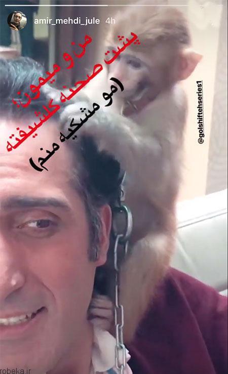 عکس بازیگران 1 عکس بازیگران ایرانی در شبکه های اجتماعی (2)