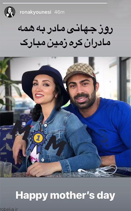 عکس بازیگران 10 1 عکس بازیگران ایرانی در شبکه های اجتماعی (2)