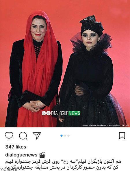 عکس بازیگران 11 1 عکس بازیگران ایرانی در شبکه های اجتماعی (2)