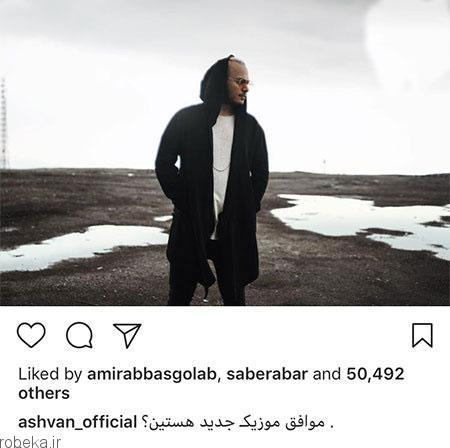 عکس بازیگران 12 1 عکس بازیگران ایرانی در شبکه های اجتماعی (2)