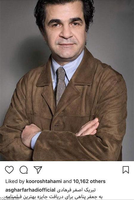 عکس بازیگران 12 2 عکس بازیگران ایرانی در شبکه های اجتماعی (3)