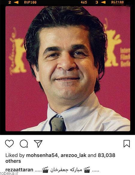 عکس بازیگران 14 2 عکس بازیگران ایرانی در شبکه های اجتماعی (3)