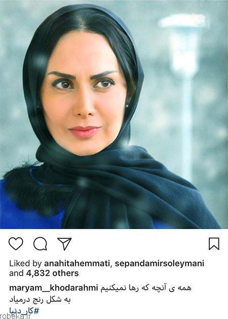 عکس بازیگران 17 2 عکس بازیگران ایرانی در شبکه های اجتماعی (3)