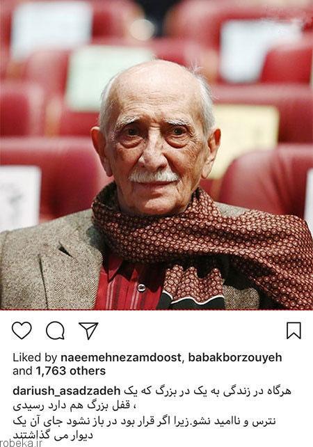 عکس بازیگران 18 2 عکس بازیگران ایرانی در شبکه های اجتماعی (3)
