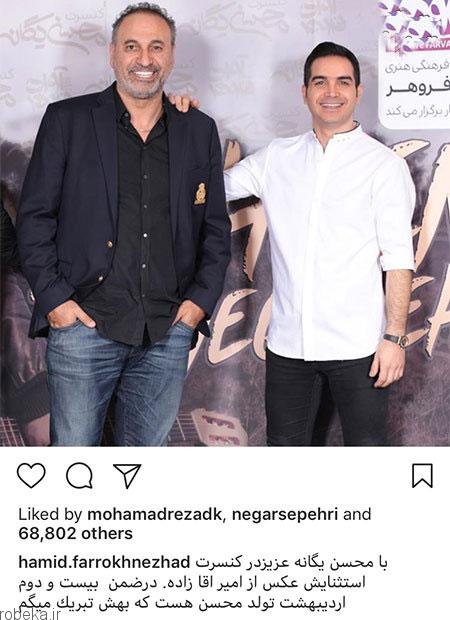 عکس بازیگران 2 1 عکس بازیگران ایرانی در شبکه های اجتماعی (2)