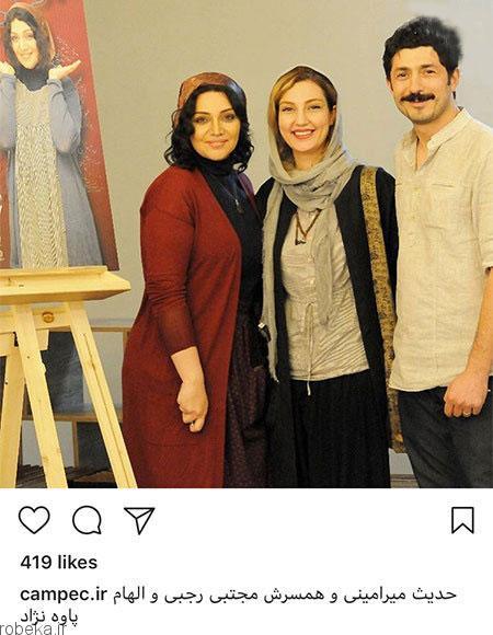 عکس بازیگران 2 2 عکس بازیگران ایرانی در شبکه های اجتماعی (3)