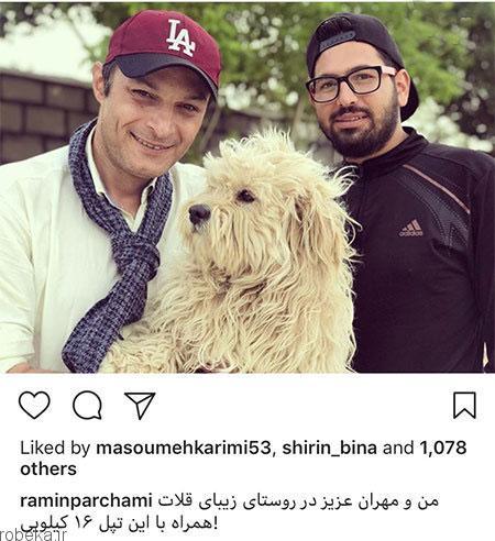 عکس بازیگران 20 1 عکس بازیگران ایرانی در شبکه های اجتماعی (2)