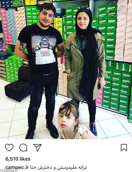 عکس بازیگران 21 2 عکس بازیگران ایرانی در شبکه های اجتماعی (3)
