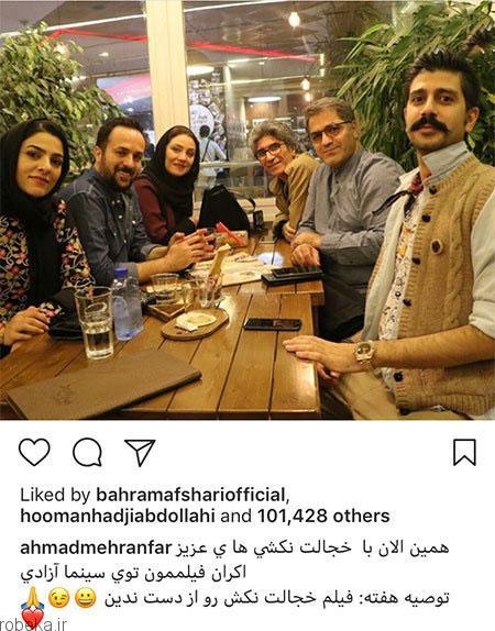 عکس بازیگران 22 1 عکس بازیگران ایرانی در شبکه های اجتماعی (2)