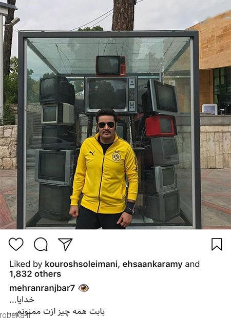 عکس بازیگران 22 2 عکس بازیگران ایرانی در شبکه های اجتماعی (3)