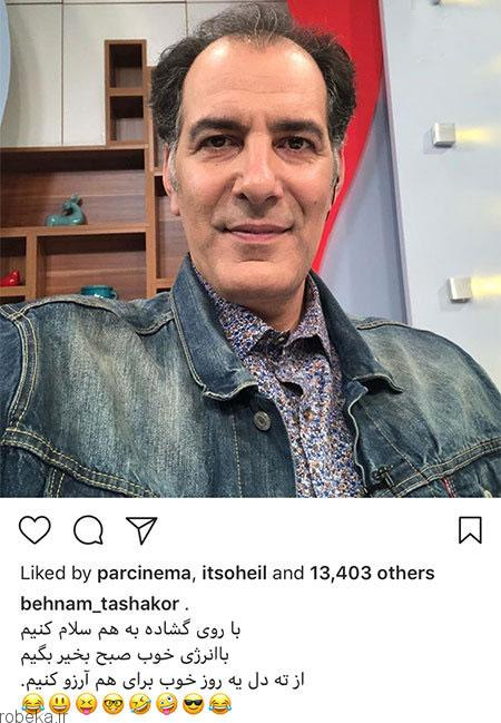 عکس بازیگران 24 1 عکس بازیگران ایرانی در شبکه های اجتماعی (2)