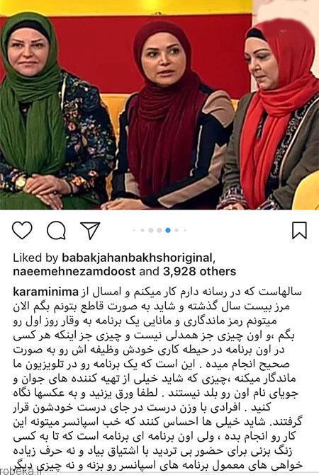 عکس بازیگران 25 2 عکس بازیگران ایرانی در شبکه های اجتماعی (3)
