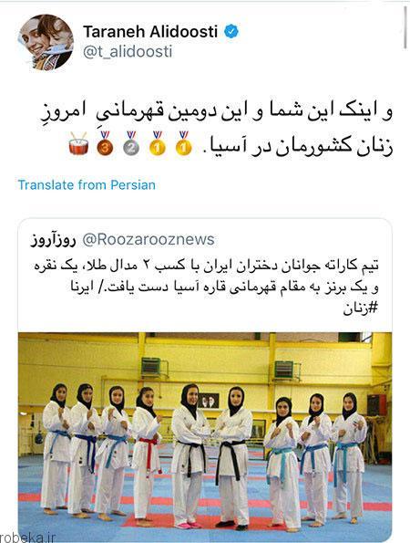عکس بازیگران 3 1 عکس بازیگران ایرانی در شبکه های اجتماعی (2)