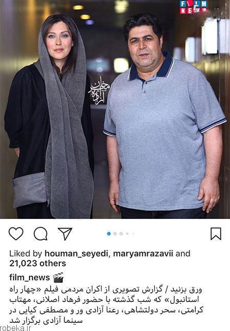 عکس بازیگران 30 1 عکس بازیگران ایرانی در شبکه های اجتماعی (3)