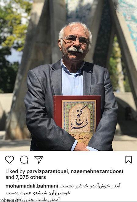 عکس بازیگران 37 1 عکس بازیگران ایرانی در شبکه های اجتماعی (3)