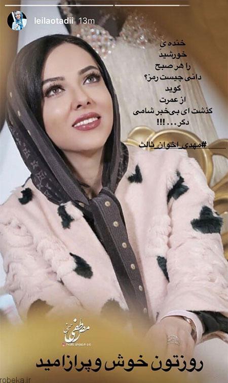 عکس بازیگران 38 عکس بازیگران ایرانی در شبکه های اجتماعی (2)