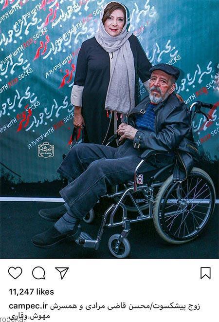 عکس بازیگران 4 2 عکس بازیگران ایرانی در شبکه های اجتماعی (3)