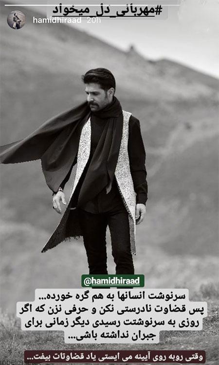 عکس بازیگران 41 عکس بازیگران ایرانی در شبکه های اجتماعی (3)